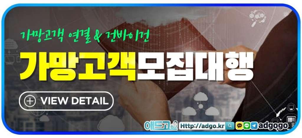 상장주문제작광고대행사백링크