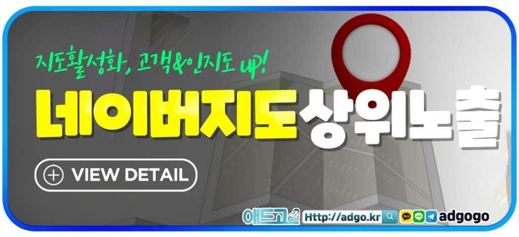 상장주문제작광고대행사도메인최적화