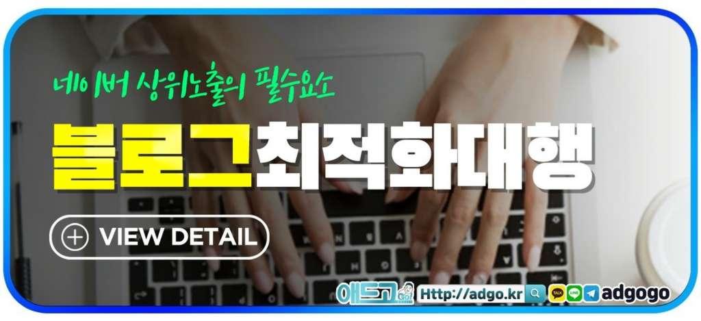 상장주문제작광고대행사어플제작
