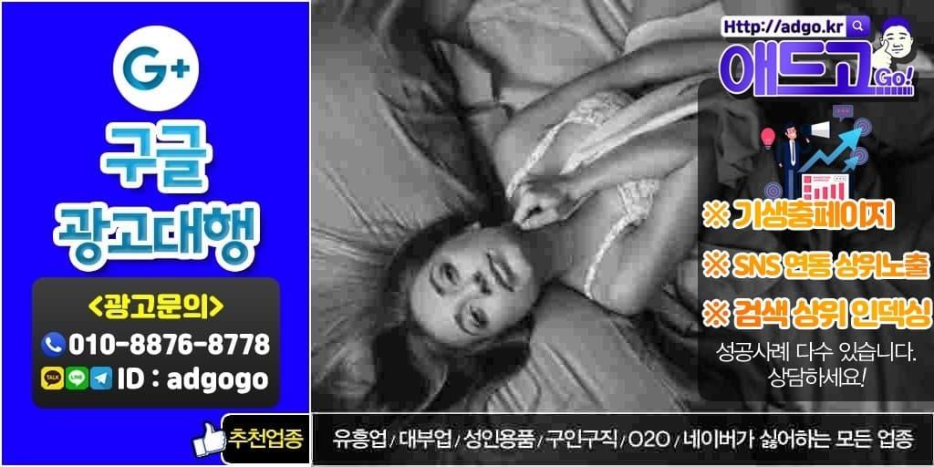 상장주문제작광고대행사온라인마케팅